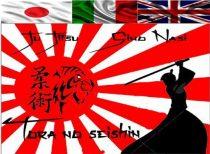 logo Ju Jitsu